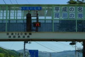 同上(2010年5月25日撮影) ※この2日後に尾瀬ヶ原・中田代のミズバショウが見ごろとなった。