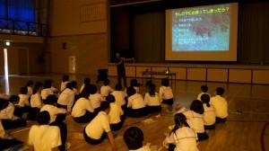 20130610事前学習(甘楽第二中学校)P1000573 (カスタム)